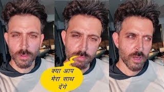 Hrithik Roshan Emotional Message On Coronavirus । 27 March 2020 | News Remind