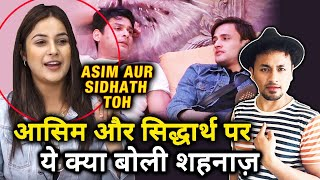Shehnaz Gill Shocking COMMENT On Sidharth Shukla And Asim Riaz