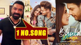Ajaz Khan Reaction On Bhula Dunga And Kalla Mera Sohna Song | Sidharth, Asim, Shehnaz, Himanshi