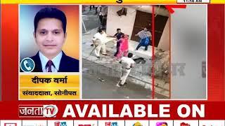 Sonipat: लॉकडाउन को लेकर पुलिस सख्त, लोगों पर बरसाए डंडे