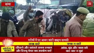 देखिए जब बारिश में भुख से तड़प जिंदगियों को खाना लेकर पहुंची पुलिस