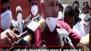 दिल्ली सरकार पूरी दिल्ली को खाना खिलाने की स्थिति में - मनीष सिसोदिया