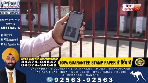Exclusive: Ludhiana Jail से भागे क़ैदियों की तस्वीरें हुई जारी