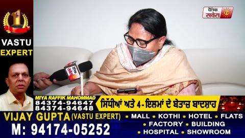 Exclusive Interview: Curfew में Union Minister की पत्नी Anita Som Parkash ऐसे कर रही लोगों को मदद