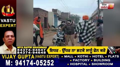 Curfew के दौरान नौजवानों ने Punjab Police के मुलाज़िम से की मारपीट, Video Viral