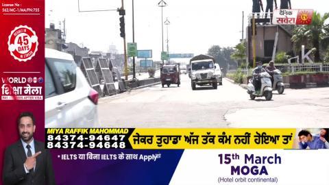 Ludhiana में Curfew में दी गई ढील का लोग उठा रहे नाजायज़ फ़ायदा
