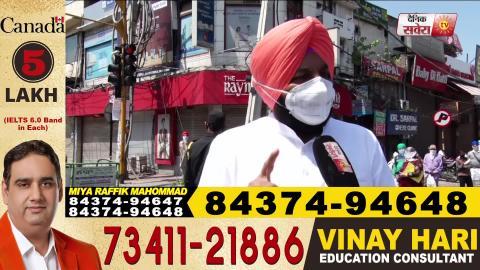 Exclusive: Amritsar में लोगों की मुश्किलें हल करने खुद सड़कों पर उतरे MP Gurjeet Aujla
