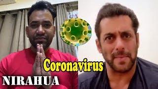 Salman Khan, Nirahua के साथ साथ कई सितारें मोदी जी के जनता कर्फ्यू के समर्थन में