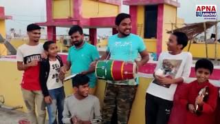 गुंजन सिंह ने घर के छत पर गीत गाते हुए ढोल बजाकर किया मोदी जी के आह्वान का पालन