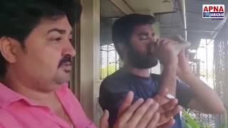 Pradeep Pandey Chintu, Raj Kumar Pandey ने शंख बजा कर किये जनता कर्फ्यू का पालन