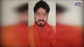 अभी अभी Live आ कर देश वाशियों को चैत्र नवरात्र की शुभकामनाएं दिए Arun Singh Bhojpuriya Kaka