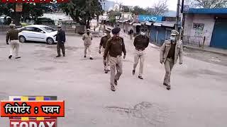 28 MARCH N 1  फ्लैग मार्च कर बिलासपुर शहर के डियारा सेक्टर का जायजा लिया