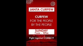 CM Appeal's Private Companies, Shop Owners To Voluntarily Participate In 'Janta Curfew'