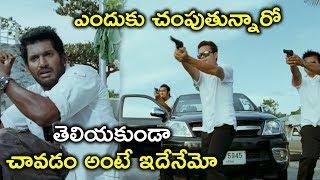 తెలియకుండా చావడం అంటే ఇదేనేమో | Vishal Latest Movie Scenes | Latest Movie Scenes Telugu
