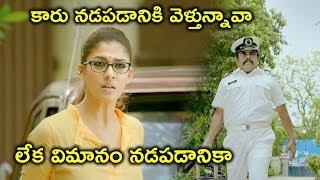 కారు నడపడానికి వెళ్తున్నావా లేక విమానం | Nayanthara Latest Movie Scenes | Lates Movie Scenes Telugu