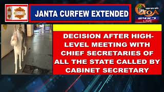 BREAKING: Stay home for next 3 days?Goa Govt Extends 'Janta Curfew'