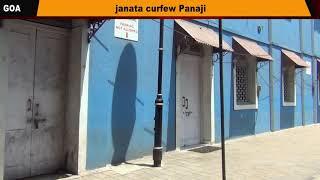 Janata Curfew in Panaji
