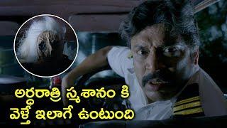 అర్ధరాత్రి స్మశానం లోకి వెళ్తే | Nayanthara Latest Movie Scenes | Lates Movie Scenes Telugu