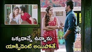 ఒక్కదాన్నే ఉన్నాను యాక్సిడెంట్ అయిపోతే | Howrah Bridge Scenes | Latest Telugu Movie Scenes 2020