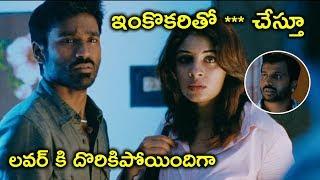 ***చేస్తూ లవర్ కి దొరికిపోయింది | Mr Karthik Movie Scenes | Dhanush | Richa Gangopadhyay