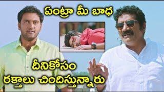 దీనికోసం రక్తాలు చిందిస్తున్నారు | Howrah Bridge Scenes | Latest Telugu Movie Scenes 2020