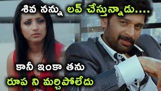కానీ ఇంకా తను రూప ని మర్చిపోలేదు | Vishal Latest Movie Scenes | Latest Movie Scenes Telugu