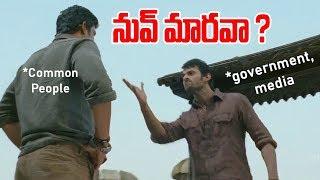 మానవ నువ్ మారవా..!   Out Break   Lockdown India   Common People   Telugu News   Top Telugu TV