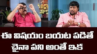 Venu Swamy Interview | China Media Channels | Top Telugu TV