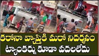 Lock Down Effect : Passengers Traveling By Water Tank | Telangana News | CM KCR | Top Telugu TV