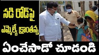 Andole MLA Kranthi Kiran Helps Road Side People | Telangana News | Janatha Curfew | Top Telugu TV