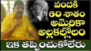 Venu Swamy SHOCKING FACTS About America | Donald Trump | Janatha Curfew | Top Telugu TV