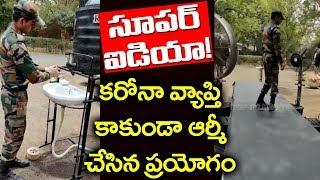 Indian Army Soldier Protection from Current Issue | Lockdown India | Top Telugu TV