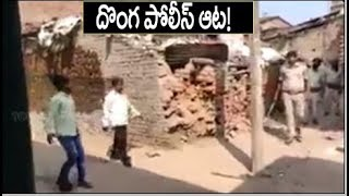 దొంగ పోలీస్ ఆట!   Police Punishes To People Who Came Out From Home   Janatha Curfew   Top Telugu TV