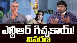 Rakesh Master Explains about Jr NTR | BS Talk Show | Tollywood News | Top Telugu TV