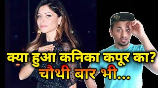 Kanika Kapoor LATEST News | Where Is Kanika Kapoor Now?