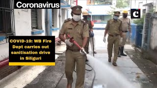 COVID-19: WB Fire Dept carries out sanitisation drive in Siliguri