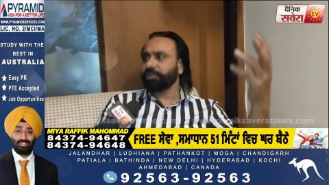 Babbu Maan | Exclusive Interview | Birthday Special | Dainik Savera
