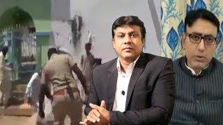 Masjid Me Police Ki Laathi Charge | Namaz E Jumma | Ye Kya Kiya Telangana Police Ne | @ SACH NEWS |