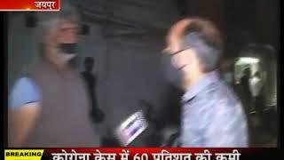 Jaipur | PM Modi के तीन सप्ताह Lockdown का असर, Jaipur के बाजारों में उमड़ी भीड़