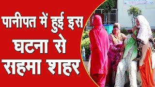 हत्या से सहमा शहर, सिविल अस्पताल में महिला के परिजनों ने किया हंगामा, देखिए LIVE तस्वीरे
