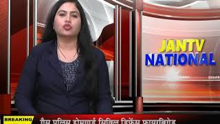 Lucknow | Corona को लेकर सीएम योगी सख्त, लोगों को बसों से किया रवाना | JAN TV