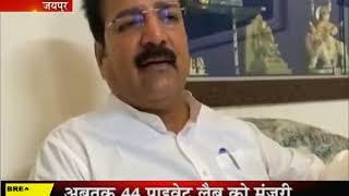 Rajasthan Roadways पैदल यात्रियों को पहुंचाएगी घर, Pratap Singh Khachariyawas ने दिए निर्देश