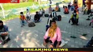 Auraiya | बिहार जा रहे 46 मजदूरों को RPF ने रोका, घर जाने के लिए पैदल जा रहे मजदुर