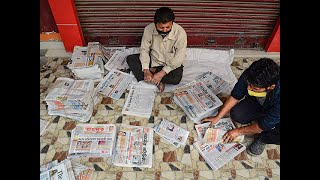 Newspaper delivery, transportation of essential goods allowed during lockdown: MHA