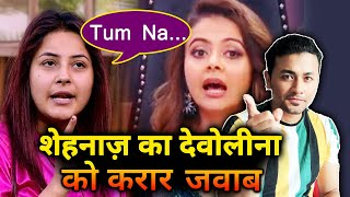 Shehnaz Gill GIVES Befitting Reply To Devoleena Over Her Comment; Here's What Happened