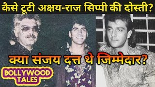 Was Sanjay Dutt Responsible For Fallout Of Akshay Kumar & Raj Sippy | Bollywood Tales