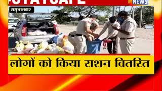 यमुनानगर : लॉकडाउन में दरियादिली बनी पुलिस ! ANV NEWS HARYANA !