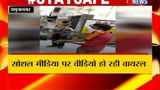 यमुनानगर : लॉकडाउन को लेकर पुलिस की कार्रवाई ! ANV NEWS HARYANA !
