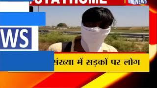 पलवल : नहीं थम रहा लोगों का पलायन ! ANV NEWS HARYANA !
