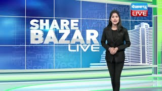 Share Market में भारी गिरावट | Share bazar latest news | SENSEX | NIFTY | #DBLIVE